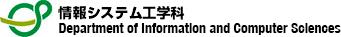埼玉大学情報システム工学科